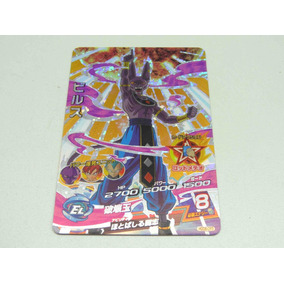 Cards Cartão Dragon Ball Heroes Bills Hgd8-cp3