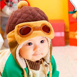 Touca Chapéu Criança Bebê Gorro Boina Inverno Orelha Frio