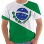 Camiseta Ou Baby Look Bandeira Estado Paraná Brasil Pr