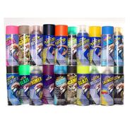 Pintura Plasti Dip Color A Elección X1 Importado Usa Hogar
