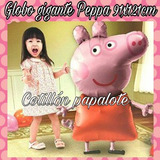 Globo Peppa Pig Gigante Chanchita Deco Fiesta Cotillon