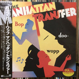 Vinilo The Manhattan Transfer - Bop Doo-wopp Ed Jap + Obi