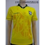 Camisa Baggio 1994 - Camisa Brasil no Mercado Livre Brasil 4978b77b3a5d8