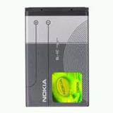 Pila Nokia Bl-4c 1006, 1202, 1203, 1508 Cdma Tienda Virtual