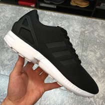 Adidas Zx Flux Black And Gold Mexico