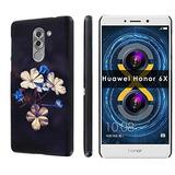 Huawei Honor 6x Teléfono Funda Slickcandy Negro Ultra Delga
