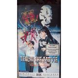 Vhs- Tenshi Muyo Movie- In Love