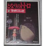 Totoro. Tarjetas Postales