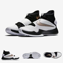 Zapatillas Nike Air Zoom Hyperrev | Blanco Basketball
