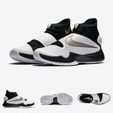 Zapatillas Nike Air Zoom Hyperrev | Blanco Basketball