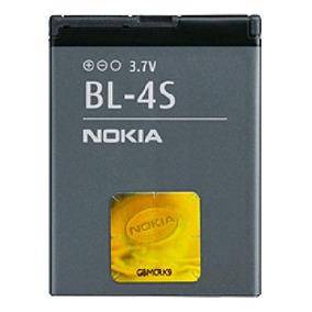 Pila Bateria Nokia Bl4s Bl-4s 2600 E51 N73 N82 Etc
