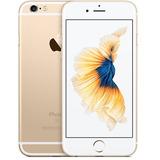 Apple Iphone 6s 16 Gb Original C/ Garantia Com Nota