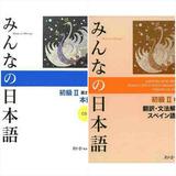 Libros Minna No Nihongo 2 Y Notas 2