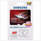 Cartão Micro Sd Hc 32gb Samsung Evo Classe 10 - U1 Original
