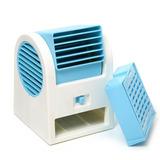 Mini Ventilador Portátil Usb Ar Condicionado Aroma Carro