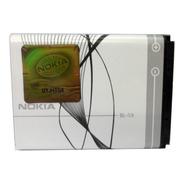 Bateria Original Nokia Bl-5b N80 N90 (2009) 890mah E3042