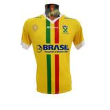 Camisa Santo André 1703 Kanxa - Amarela