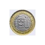 S Comp. Moneda 1 Bs O 1000 2005 2007 2009
