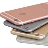 Iphone 6s 64gb Nuevos Sellados De Caja Y Garantia