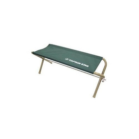 Bancada Plegable Captain Stagg Banco Plegable Cs 750 Green U