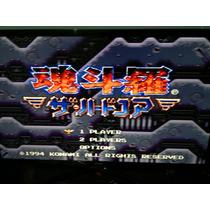 Cartucho Mega Drive Contra Hardcorps
