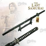 Katana El Ultimo Samurai + Soporte Espada Para Práctica