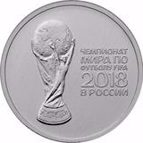 2a. Moneda Oficial Mundial Futbol Rusia 2018 De 25 Rublos