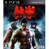 Tekken 6 Edición Coleccionista Japón Import