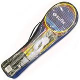 Set Badminton Completo Raquetas Red Plumas Bolso - Olivos