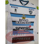 Camiseta Almagro Lyon Suplente 2014 Adulto Original D De Fab