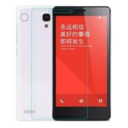 Protector Pantalla Vidrio Templado Xiaomi Redmi 2 Pro