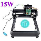 Máquina De Corte Laser Home 15w Armada Y Lista Para Uso