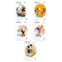 Cartao Telefonico - Disney - -mickey/minni China