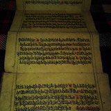 Libro Sanscrito Antiguo