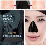 Máscara Removedora Cravos Black Head Promoção Pronta Entrega