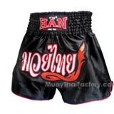 Short Muay Thai Kickboxing Boxeo 2 Modelos