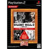 Silent Hill 2 (grandes Éxitos)