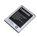 Bateria Celular Samsung Gt-i8262b Galaxy S Iii Duos