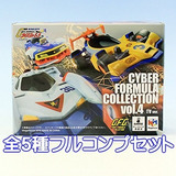 Figura Megahouse Cyber Formula Collection 4 Tv Ver. Anim 342