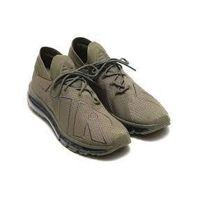 Nike Air Max Flair Uptempo 942236-002 Envio Gratis Dhl Msi