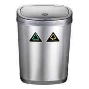 Cesto De Residuo Automatico Eco-pro 42 Litros Con Sensor