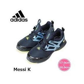 Zapatillas adidas Niños Messi K Nuevo Original