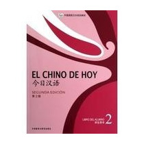 El Chino De Hoy 2 -libro De Texto Y De Ejercicios-