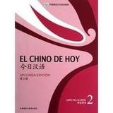 El Chino De Hoy 2 -únicamente Incluye Libro De Texto-