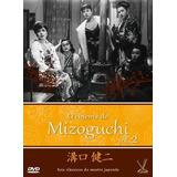 Cinema De Mizoguchi, O, V.2