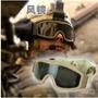 Óculos Tático Exército Usmc / Airsoft / Paintball