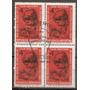 Argentina 701 Gj 1296 Caja Nacional Ahorro Postal 1er Día