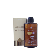 Avlon Keracare Intensive Restorative Argan Oil Therapy
