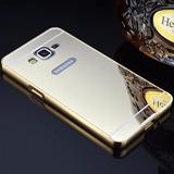 Case Bumper Espelhada Celular Samsung Galaxy Gran Duos Prime