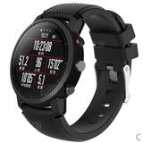 Pulseira Smartwatch Xiaomi Amazfit Pace 2 Stratus + Película